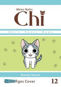 Kleine Katze Chi 12 - Klickt hier für die große Abbildung zur Rezension