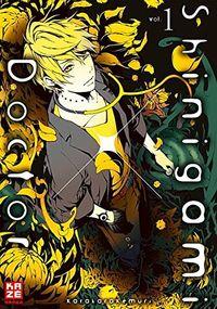 Shinigami x Doctor 1 - Klickt hier für die große Abbildung zur Rezension