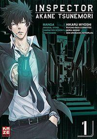 Inspector Akane Tsunemori (Psycho Pass) 1 - Klickt hier für die große Abbildung zur Rezension