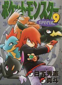 Pokémon: Die ersten Abenteuer 9 - Klickt hier für die große Abbildung zur Rezension