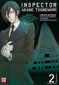 Inspector Akane Tsunemori (Psycho Pass) 2 - Klickt hier für die große Abbildung zur Rezension