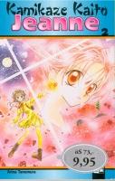 Kamikaze Kaito Jeanne 2 - Klickt hier für die große Abbildung zur Rezension