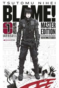 BLAME! Master Edition 1 - Klickt hier für die große Abbildung zur Rezension