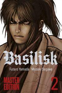 Basilisk Master Edition 2 - Klickt hier für die große Abbildung zur Rezension