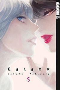 Kasane 5 - Klickt hier für die große Abbildung zur Rezension