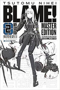 BLAME! Master Edition 2 - Klickt hier für die große Abbildung zur Rezension