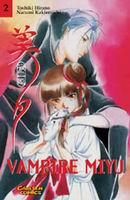 Vampire Miyu 2 - Klickt hier für die große Abbildung zur Rezension