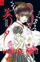 Vampire Miyu 4 - Klickt hier für die große Abbildung zur Rezension