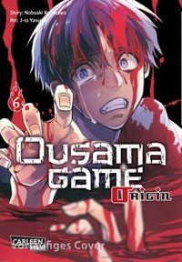 Ousama Game Origin 6 - Klickt hier für die große Abbildung zur Rezension