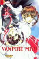 Vampire Miyu 7 - Klickt hier für die große Abbildung zur Rezension