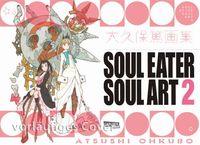 Soul Eater Soul Art 2 - Klickt hier für die große Abbildung zur Rezension