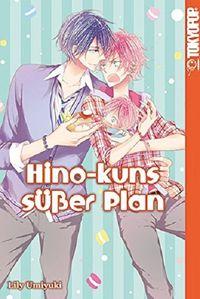 Hino-kuns süßer Plan  - Klickt hier für die große Abbildung zur Rezension