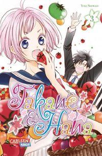 Takane & Hana 3 - Klickt hier für die große Abbildung zur Rezension