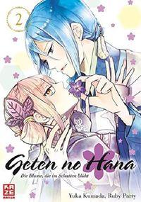 Geten no Hana – Die Blume, die im Schatten blüht 2 - Klickt hier für die große Abbildung zur Rezension