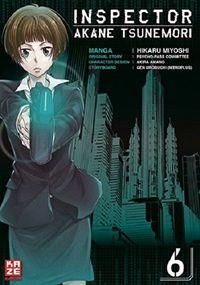 Inspector Akane Tsunemori 6 - Klickt hier für die große Abbildung zur Rezension