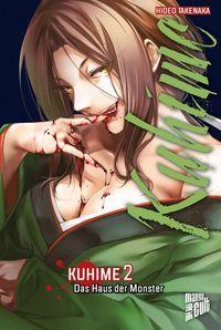 Kuhime 2: Das Haus der Monster - Klickt hier für die große Abbildung zur Rezension