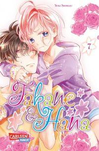 Takane & Hana 7 - Klickt hier für die große Abbildung zur Rezension