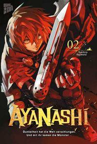 Ayanashi 2 - Klickt hier für die große Abbildung zur Rezension