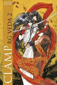 RG Veda - Master Edition 2 - Klickt hier für die große Abbildung zur Rezension