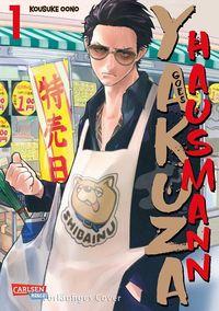 Yakuza goes Hausmann 1 - Klickt hier für die große Abbildung zur Rezension