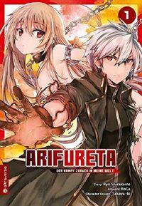 Arifureta – Der Kampf zurück in meine Welt 1 - Klickt hier für die große Abbildung zur Rezension