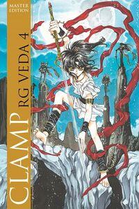 RG Veda - Master Edition 4 - Klickt hier für die große Abbildung zur Rezension