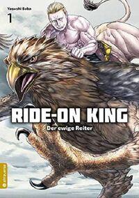 Ride-on King 1 - Klickt hier für die große Abbildung zur Rezension