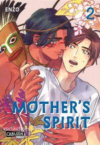 Mother's Spirit 2 - Klickt hier für die große Abbildung zur Rezension