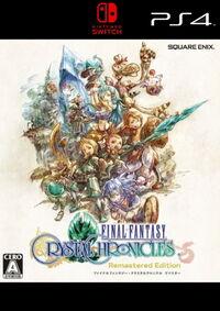 Final Fantasy: Crystal Chronicles Remastered - Klickt hier für die große Abbildung zur Rezension