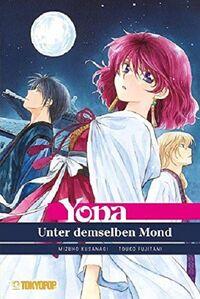 Yona – Unter demselben Mond Light-Novel  - Klickt hier für die große Abbildung zur Rezension