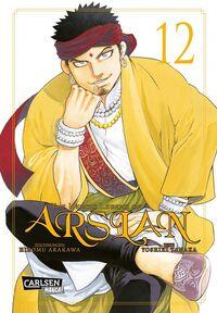 The Heroic Legend of Arslan 12 - Klickt hier für die große Abbildung zur Rezension