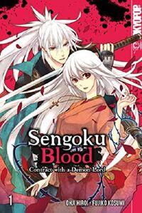 Sengoku Blood – Contract with a Demon-Lord 1 - Klickt hier für die große Abbildung zur Rezension