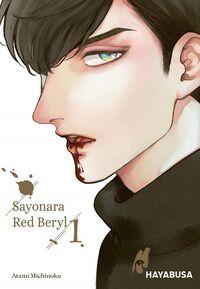 Sayonara Red Beryl  1 - Klickt hier für die große Abbildung zur Rezension