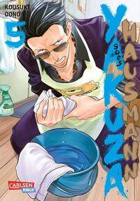 Yakuza goes Hausmann 5 - Klickt hier für die große Abbildung zur Rezension