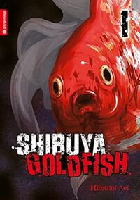 Shibuya Goldfish 1