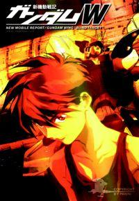 Gundam Wing - Bline Target - Klickt hier für die große Abbildung zur Rezension