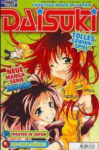 Daisuki 26 - Klickt hier für die große Abbildung zur Rezension