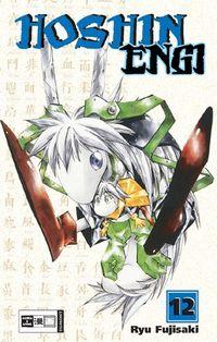 Hoshin Engi 12 - Klickt hier für die große Abbildung zur Rezension