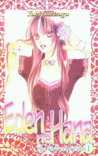 Eden no Hana 1 - Klickt hier für die große Abbildung zur Rezension