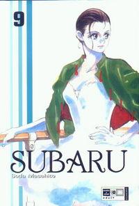 Subaru 9 - Klickt hier für die große Abbildung zur Rezension