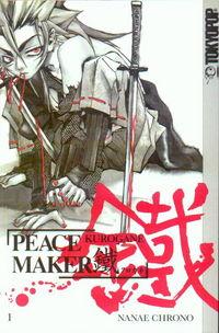 Peace Maker Kurogane 1 - Klickt hier für die große Abbildung zur Rezension