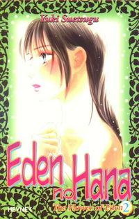 Eden no Hana 2 - Klickt hier für die große Abbildung zur Rezension
