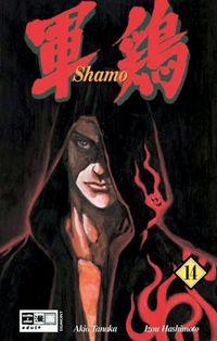 Shamo 14 - Klickt hier für die große Abbildung zur Rezension