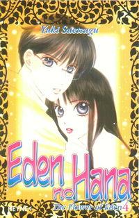 Eden no Hana 4 - Klickt hier für die große Abbildung zur Rezension