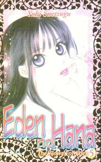 Eden no Hana 5 - Klickt hier für die große Abbildung zur Rezension