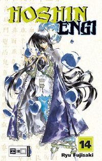 Hoshin Engi 14 - Klickt hier für die große Abbildung zur Rezension
