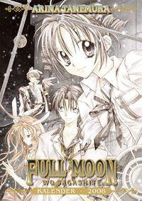 Fullmoon wo Sagashite Kalender 2006 - Klickt hier für die große Abbildung zur Rezension
