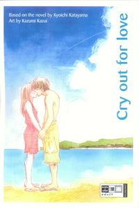 Cry out for Love - Klickt hier für die große Abbildung zur Rezension