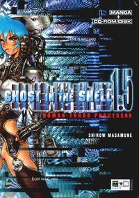 Ghost in the Shell 1.5 - Human Error Processor - Klickt hier für die große Abbildung zur Rezension