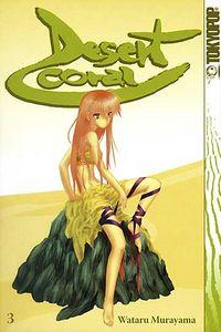 Desert Coral 3 - Klickt hier für die große Abbildung zur Rezension
